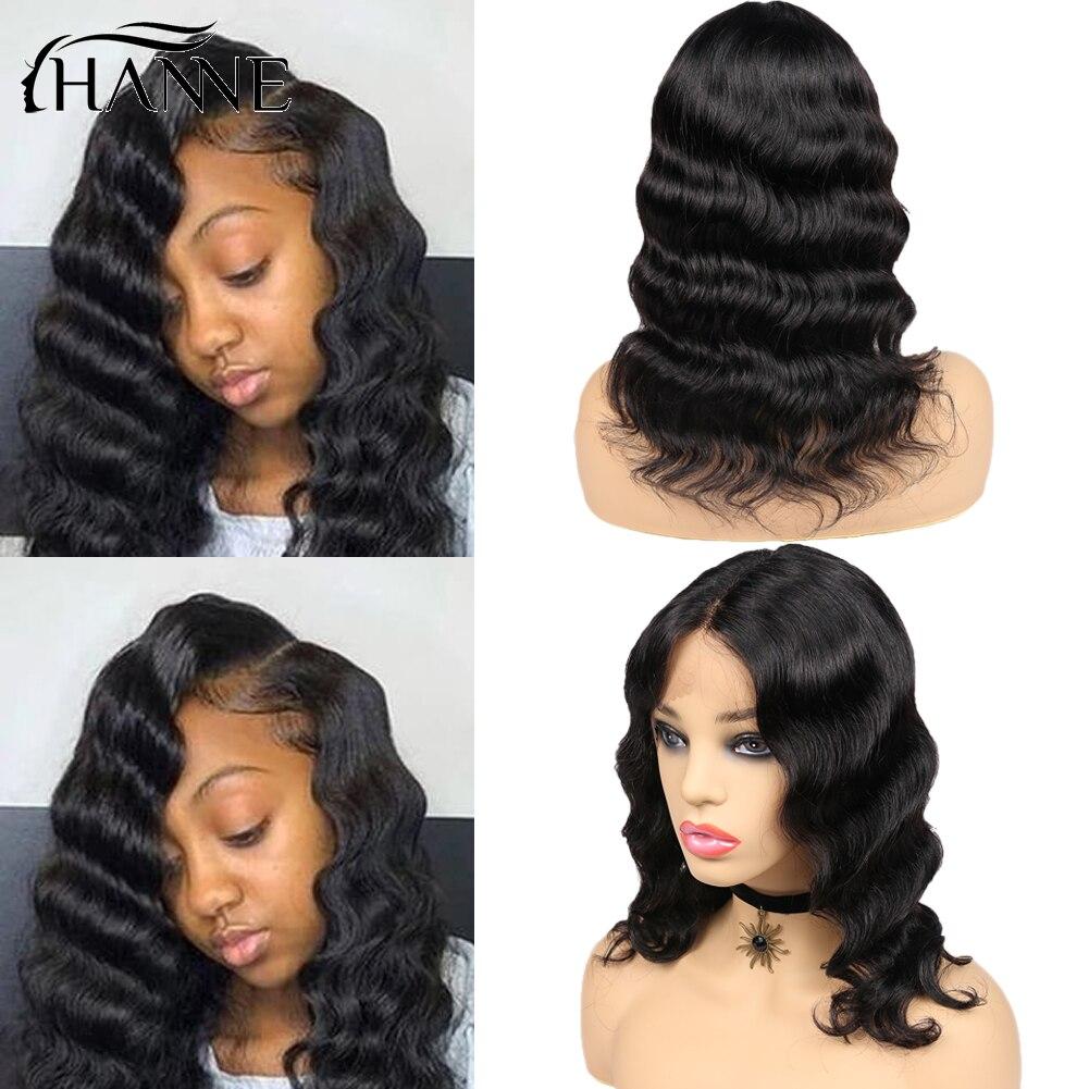 Pelo de HANNE de encaje frontal media parte pelucas de cabello humano suelto de la onda profunda de la peluca de pelo corto brasileño sin costuras pelucas para mujeres
