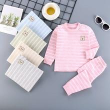 2021 New Autumn Baby Clothes Sets Boy Long Trousers Pure Cotton Baby Children's Underwear Suit Child