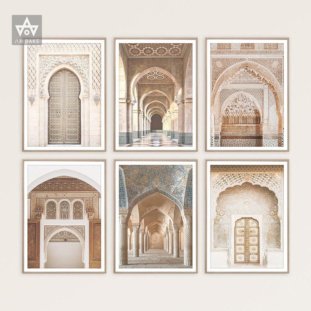 Pósteres e impresiones con la Puerta Marroquí, impresiones para pared, arte de sala de estar, decoración de pared Bohemia, póster árabe, decoración islámica, Bohemia