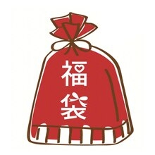 2021 NiceHCK Lucky Bag Fukubukuro (for 8.28 SALE, Far Below Cost)