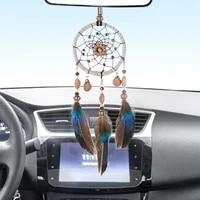 Mini attrape-reves suspendu en plumes indiennes  bleu  Original  pendentif en plume  carillons eoliens  decoration de voiture  cadeaux a des amis  decoration de maison