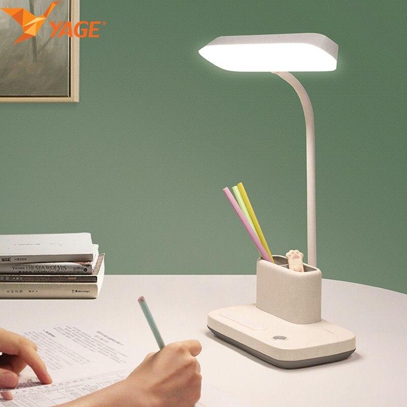 YAGE جديد تحديث 3600mAh لمبة مكتب سطوع عالية لينة ضوء دراسة العمل مصابيح طاولة قابلة للشحن اللمس LED مصباح حامل قلم الهاتف