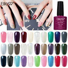 Elite99 7,3 мл чистый цветной Гель-лак для ногтей Блестящий Гель-лак отмачиваемый УФ-Светодиодный УФ-светильник Полупостоянный эмалевый лак для ...