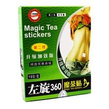 10 stks/zak Vetverbranding Patch Magic Thee Stickers Slim Navel Stick Afslanken Patch Crème Anti-cellulite Afvallen Gezondheid zorg