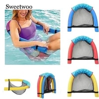 swimming floating chair pool kids adult bed seat water flodable ring float lightweight beach ring noodle net pool accessories