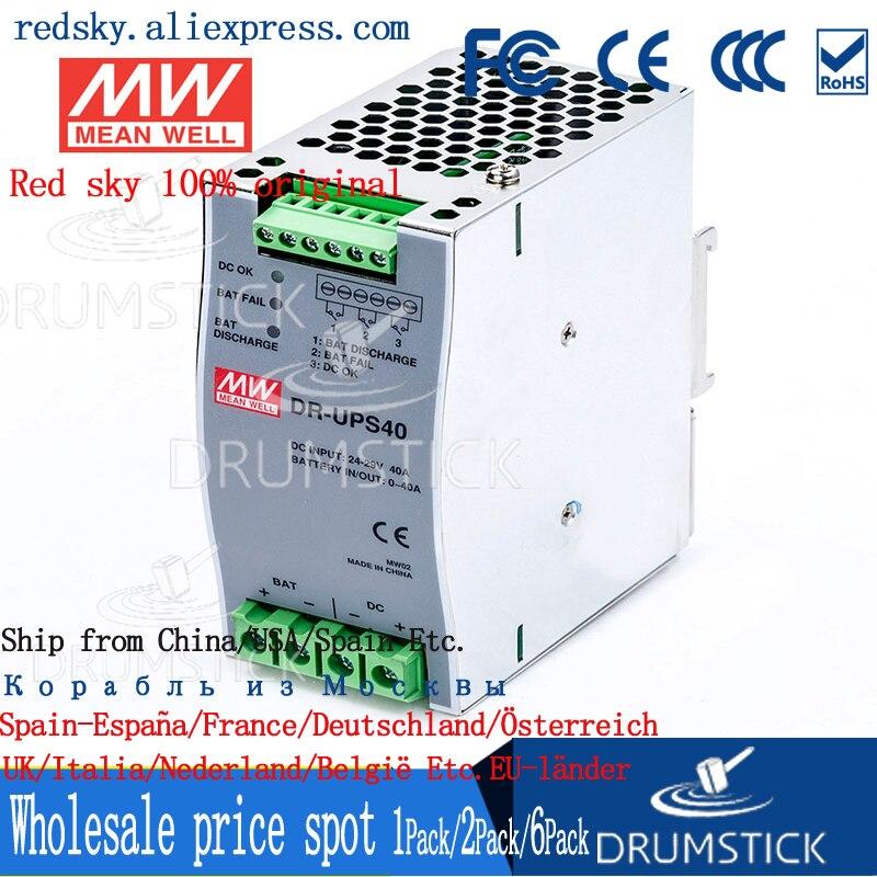 Hotsale DR-UPS40 Meanwell 24V40A fuente de alimentación de conmutación rail DC UPS módulo