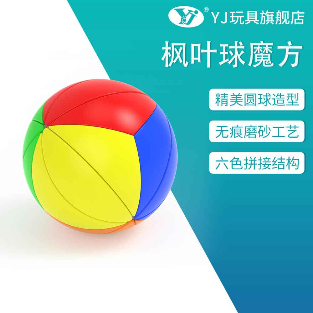 YJ Yongjun Yeet Ball Cube Ivy Magic Speed Cubes Learning Educational Toy for Children Office Anti Stress Round Shape Cubo Magico enlarge
