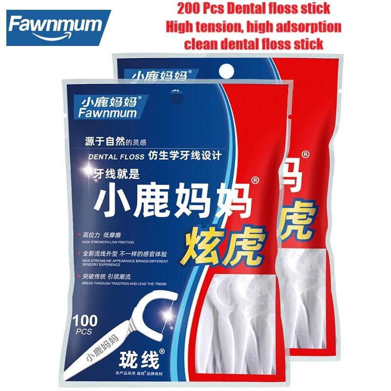 200 шт., пластиковые зубочистки, гигиена полости рта