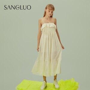 Silk holiday suspender dress silk cream Sangluo spring summer sexy Strapless Nightgown