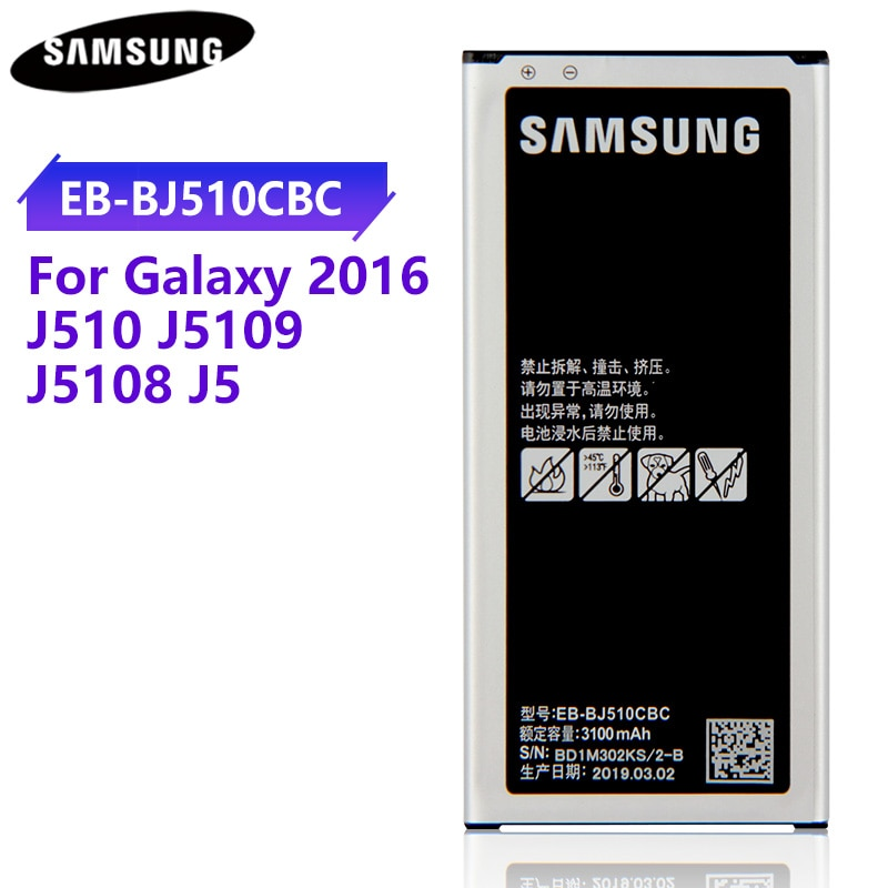 Original Replacement Battery EB-BJ510CBE EB-BJ510CBC for Samsung GALAXY 2016 J5 J5108 j5109 Genuine Batteries 3100mAh with NFC enlarge