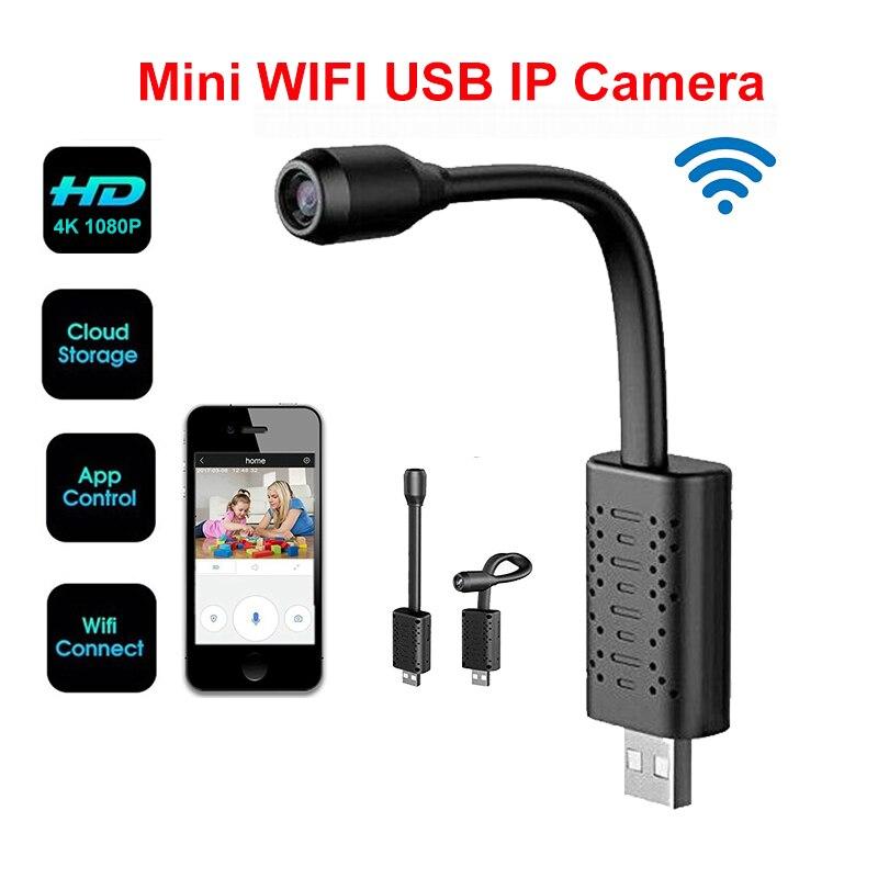 HD Smart Mini DV o Wifi videocámara USB cámara de vigilancia en tiempo Real cámara IP detección humana AI vídeo en bucle grabadora de voz
