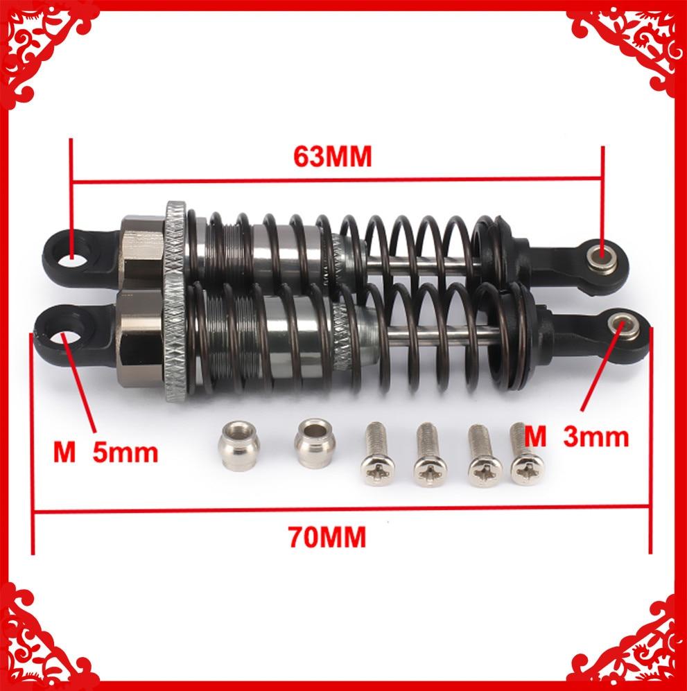 Демпфер амортизатора M602 23602 70 мм для радиоуправляемого автомобиля 1/18 Himoto E18, грузовика, багги, RCAWD, на дороге, MAVERICK ION XB ION M, 2 шт.