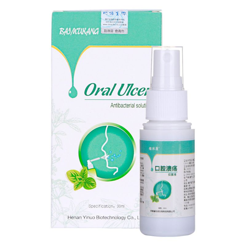 Oral Ulcer Treatment Throat Inflammation Rinse Clean Mouth Cool Fresh Spray X7YB