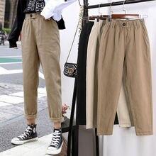 Womens Straight Casual Pants Fashion Overalls Korean High Waist Harem Pants Loose Elastic Waist Plus