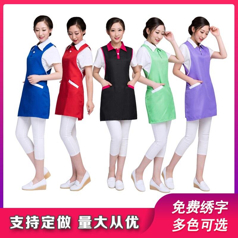 Mother and baby shop overalls apron beauty salon milk tea shop coffee shop Korean version of fashion attendants work