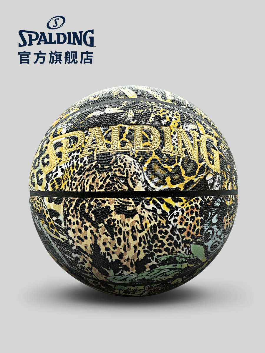 Spalding Official Flagship Store Leopard Snake Print No. 7 Indoor and Outdoor Universal PU Basketball Gift