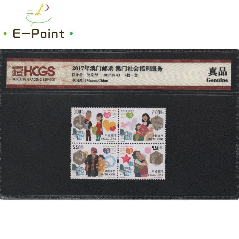 Sellos de calificación HCGS 4 unids/set China Macao sellos postales 2017 Macao Servicio de Bienestar Social
