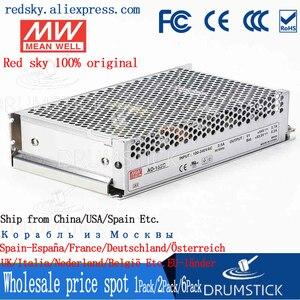 Специальное предложение meanwell AD-155C AD-155 156, 5 Вт Один выход с зарядным устройством (функция UPS) Источник питания [Real6]