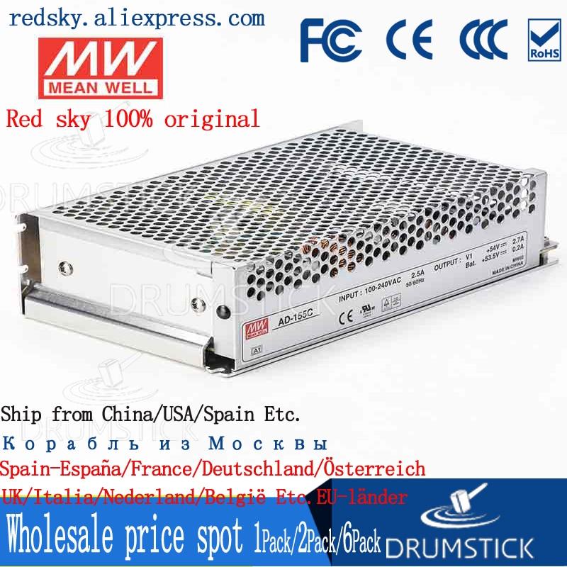 Специальное предложение meanwell AD-155C AD-155 156,5 Вт Один выход с зарядным устройством (функция UPS) Источник питания [Real6]