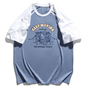 LACIBLE Harajuku Hip Hop Tshirts Keep Moving Print Color Block Patchwork Tees Shirts Streetwear Short Sleeve Cotton Casual Tops