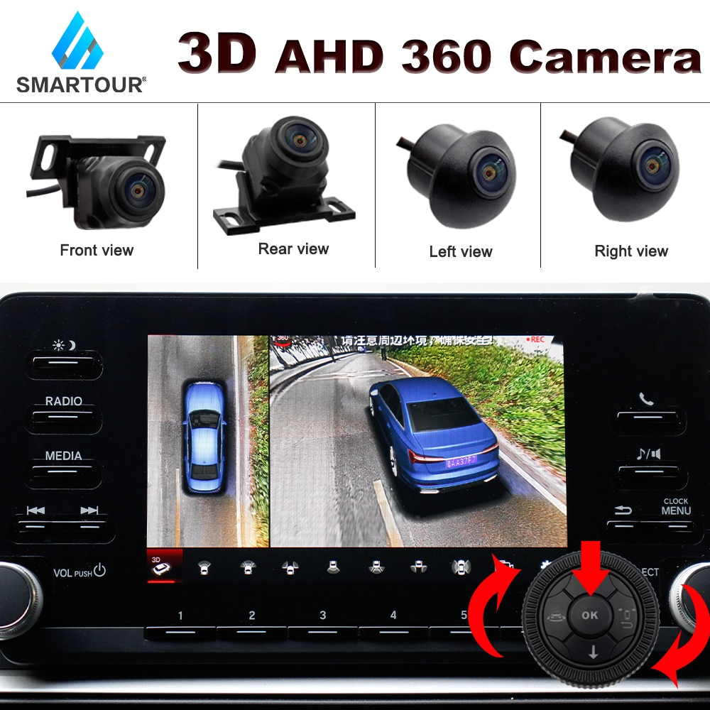AHD 3D 360 Degree Parking Camera All-Round Visibility Vehicle Camera HD Car Bird View System 4 Camera 360° Panoramic System DVR 3d car 360 hd surround view monitoring system 360 degree driving bird view panorama car cameras 4 ch dvr recorder with g sensor