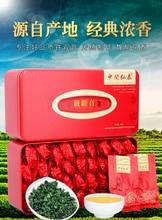Aroma Geschmack * Superfine China Anxi Tie Kuan Guan Yin Tee Tieguanin Oolong Gewicht Verlust 250g BOX