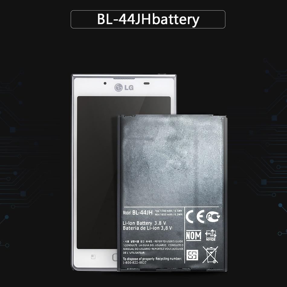 KiKiss teléfono inteligente de la batería 1700mAh BL-44JH para LG Optimus L7 P700 P750 P705 MS770 E440 E460 E455 BL 44JH
