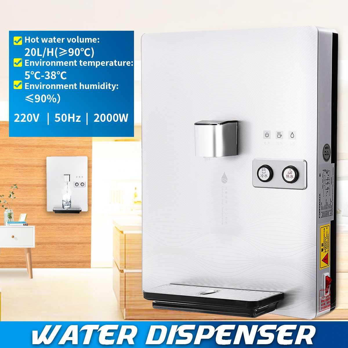 2000 واط الحائط الكهربائية الساخن الباردة موزعات المياه ضخ شارب سخان مياه خط أنابيب آلة المرجل للمنزل مكتب