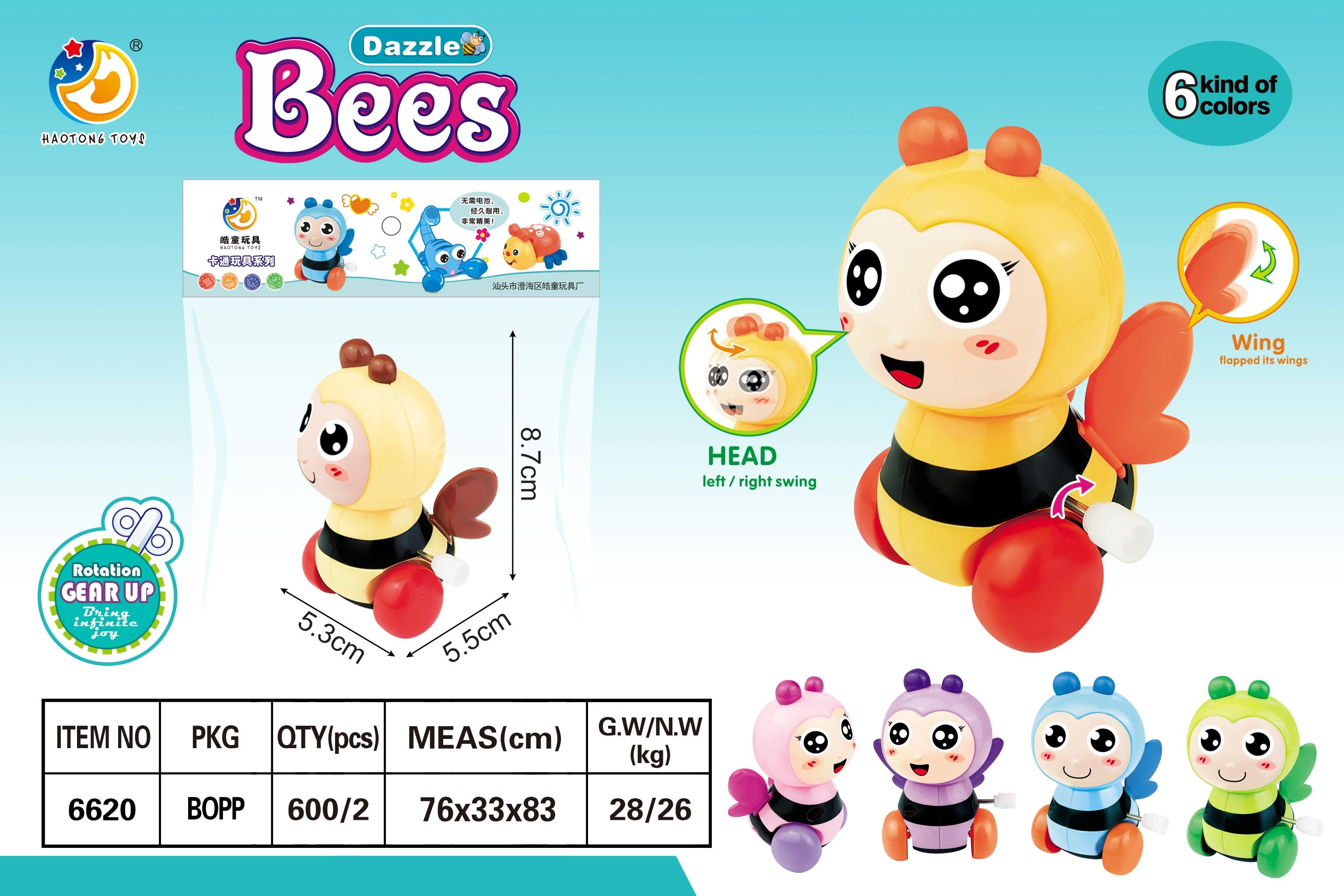 BLL بالجملة 600 قطعة سلسلة على سيارة النحل جميلة 6 لون يختتم اللعب والهدايا للأطفال الأولاد