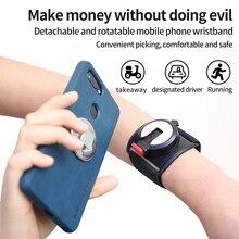 Running Mobile Phone Armband Outdoor Camera Riding Navigation Universal Bracket Apple Samsung Sports