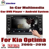 car dvd player for kia optima magentis lotze 2005 2010 ips lcd screen gps navigation android system radio audio video stereo