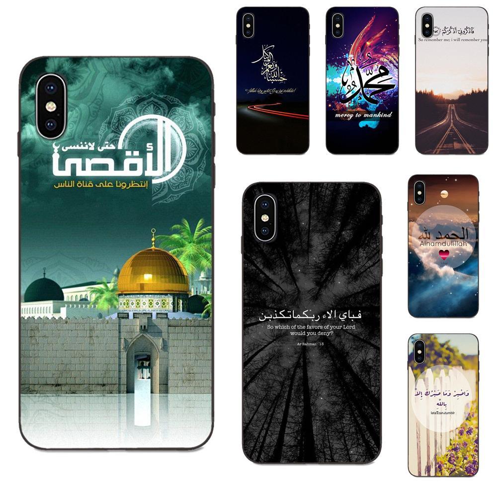 Para Galaxy A10S A20S A2 Core A30S A40S A50S A70S A90 5G M10 M30S M40 Nota 10 Plus TPU caso árabe Corán islámico citas musulmán