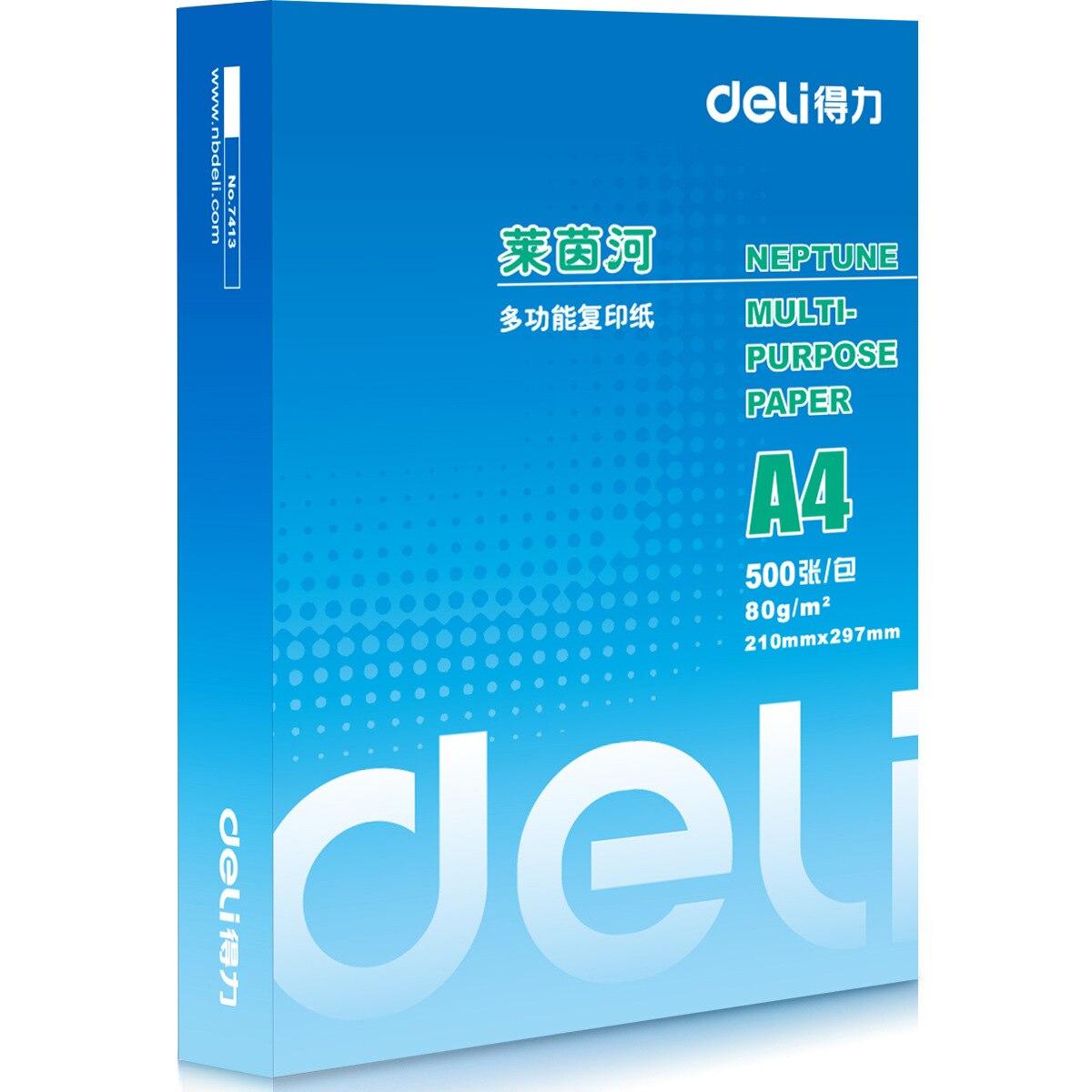 Papel de cópia 7413 ramo a4 80g 500 folhas/pacote impressora de carbono impressora de papel material de escritório sala de aula papelaria