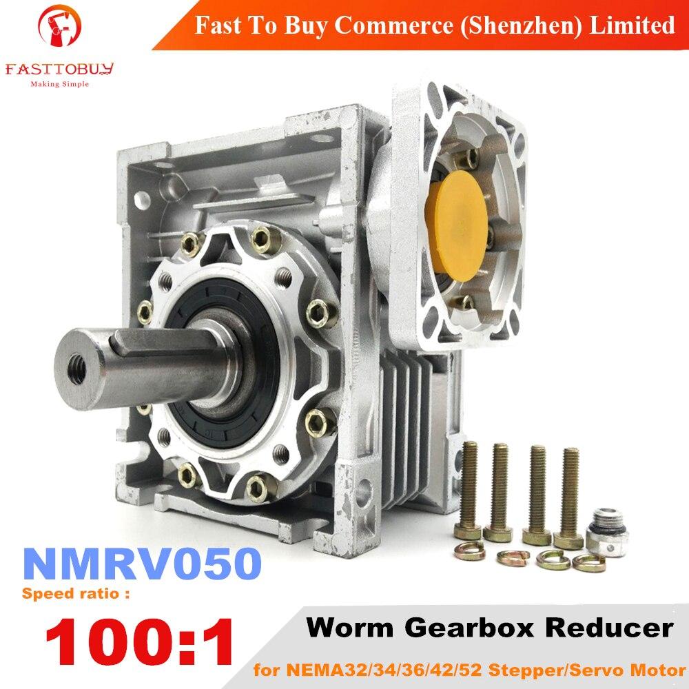 علبة التروس الدودية NMRV050 ، نسبة سرعة التروس 100:1 ، تجويف الإدخال 4/19 مللي متر ، مخفض سرعة الزاوية اليمنى لـ nema32/34/36/42/52 محرك سيرفو/متدرج