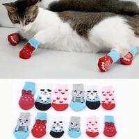 4 pcs pet dog cat shoes slippers non slip socks cotton socks indoor small dogs cats four seasons general socks pet supplies