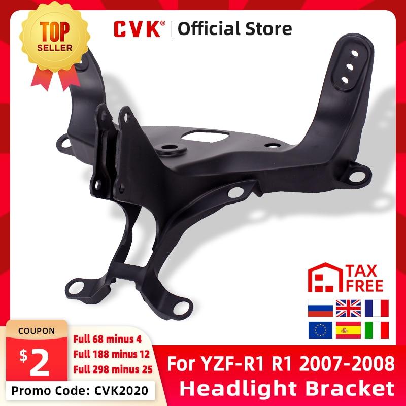 CVK القوس العلوي دراجة نارية كشافات العلوي البقاء هدية لياماها YZF 1000 R1 2004 2005 2006 2007 2008 YZF-R1 04 05 06 07