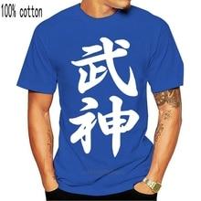T-shirt 2020 coton pour homme, taille au choix, noir, à la mode, 100%
