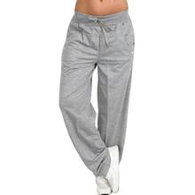 NIBESSER Women Jogger Pants Casual Drawstring Sweatpants Sports Soft Harem Trousers Ladies Pencil Lo