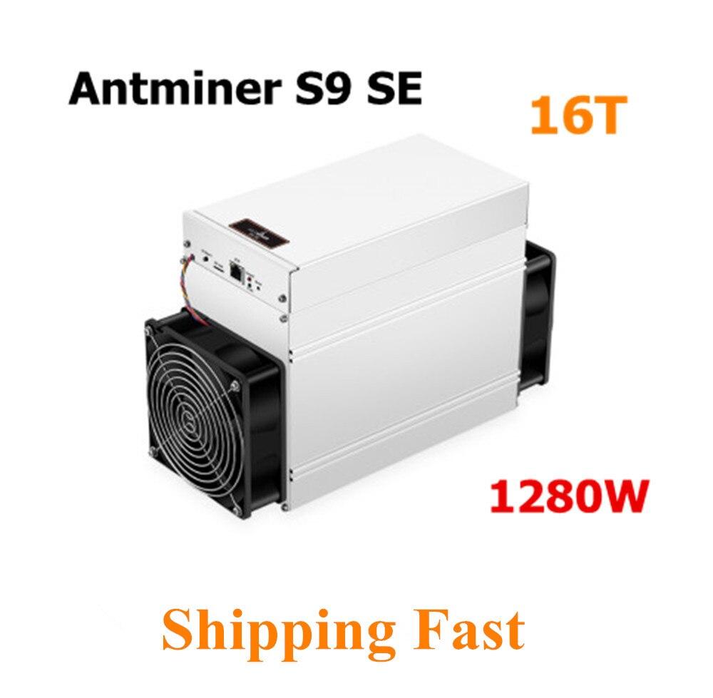 BITMAIN-جهاز تعدين Asic BTC مستعمل ، جهاز تعدين S9 SE 16TH/S Bitcoin BCH أفضل من AntMiner S9 13.5t 14t S9k S11 S15 S17 T9 + T15