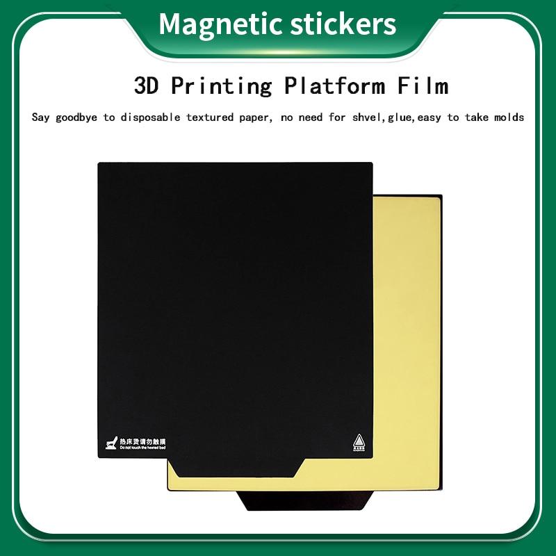Детали-для-3d-принтера-магнитная-лента-для-печатающей-платформы-150-200-220-235-310-мм-гибкая-пластина-для-строительной-поверхности-для-creality-ender-3-5
