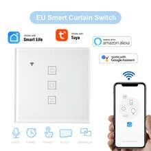 Переключатель для штор Tuya с Wi-Fi и электроприводом, для умного дома