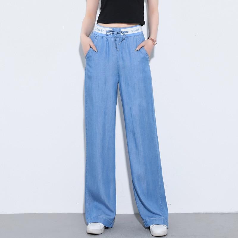 جينز حجم كبير امرأة عالية الخصر الجينز ايوسل الدينيم السراويل بنطال ذو قصة أرجل واسعة المرأة الجينز المتعثرة YX3181