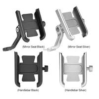universal metal bike phone rack aluminum alloy bicycle mobile phone holder motorcycle bike handlebar mount