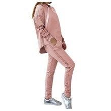 women's sports suits tracksuit 2Pcs/Set Women Solid Color Hooded Sweatshirt And Pant Tracksuit Sport Suit conjunto femenino#g4