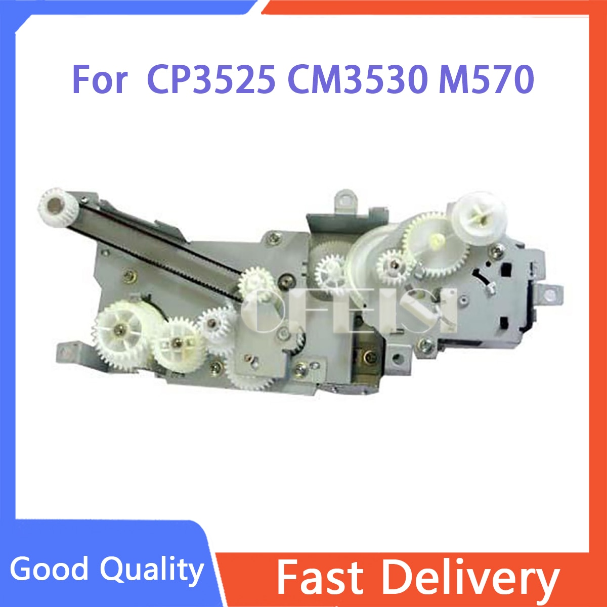 حل 59.F0 الأصلي جديد ل HP3525 CP3525 CM3530 M570 M575 HP3530 HP570 فوزر الجمعية محرك الجمعية RM1-4974-000 RM1-4974