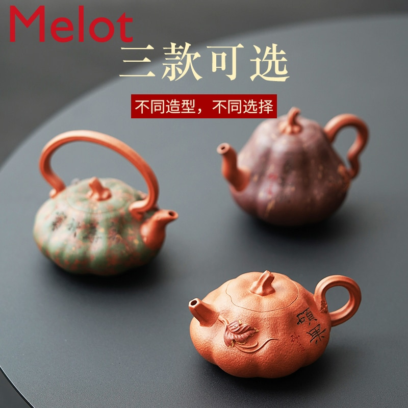 Yixing Purple Clay Pot Famous Pure Handmade Raw Ore Descending Slope Mud Pumpkin Pot Teapot Household Teapot Kung Fu Tea Set