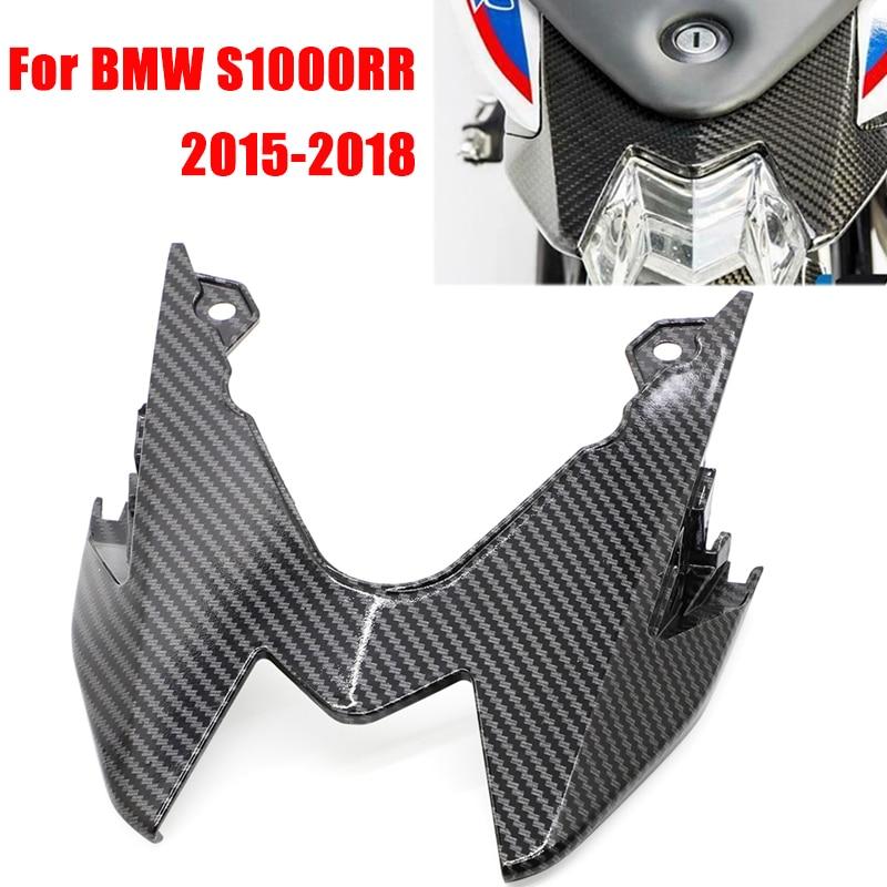 لوحة حماية انسيابية للمقعد الخلفي ، بلاستيك ، ألياف الكربون ، لسيارات BMW S1000RR 2015 - 2018 S1000 RR ، S 1000 RR