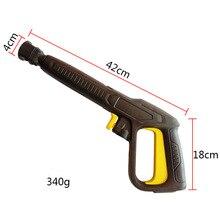 Pistolet de remplacement nettoyeur haute pression pistolet voiture laveuse évier pistolet pistolet à eau pour Karcher K2 K3 K4 K5 K6 K7 nettoyeur haute pression évier