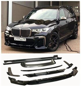 NEW High Quality ABS Black Front Lip Side Skirt Rear Lip Tail Spoiler Wing Mesh Rear View Mirror For BMW X7 G07 2019 2020 2021
