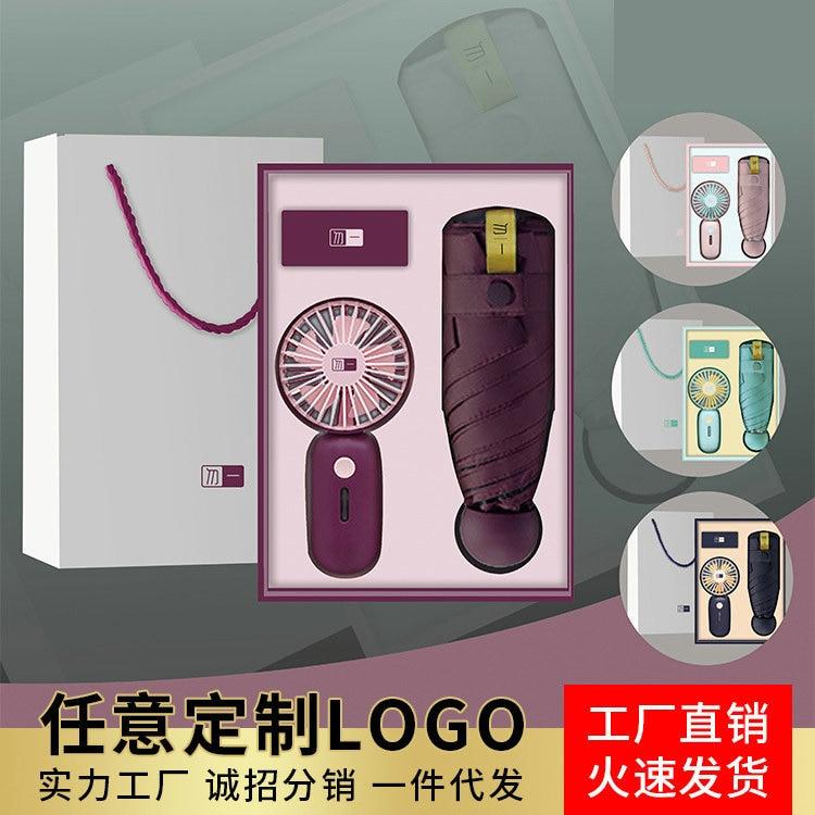Accessories Sun Women Umbrella Fashion Sunscreen Anti Ultraviolet Umbrella Folding Compact Portable Paraplu Rain Gear AG50ZS enlarge